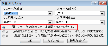 01_query_01