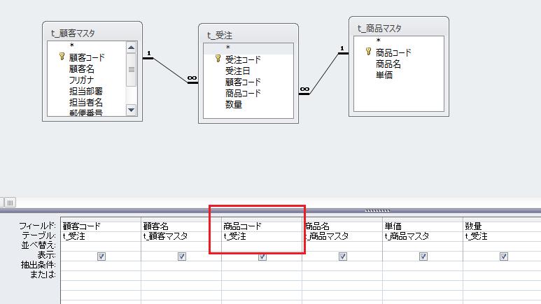 01_query_02