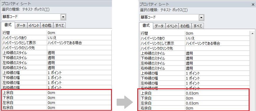 02_form_01