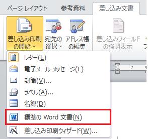 03_word_02
