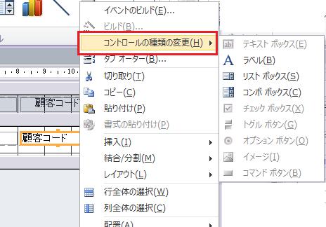100_control_01
