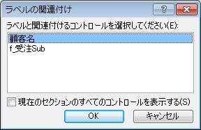 101_control_01