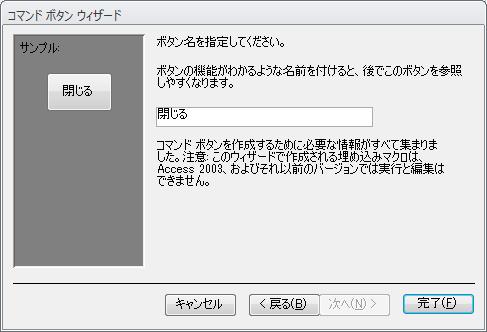 102_control_01
