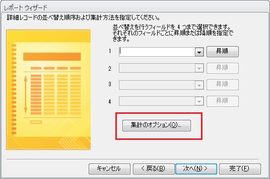 104_report_01