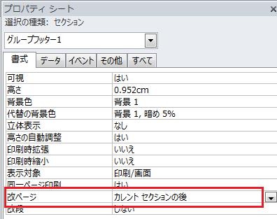 106_report_01