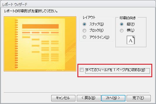 107_report_01
