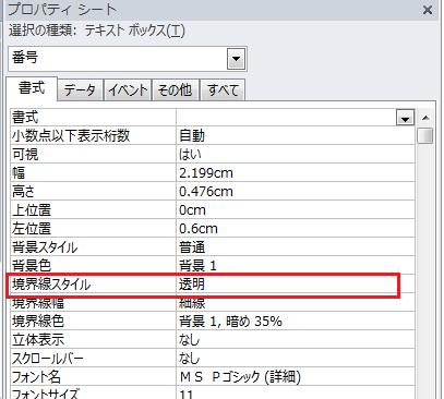 109_report_01