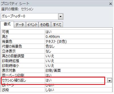 110_report_01