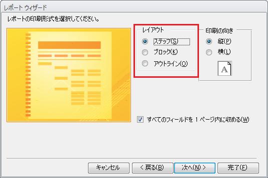 111_report_02