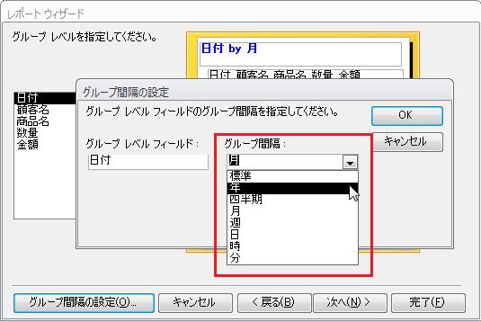 112_report_01