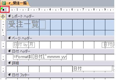 113_report_01