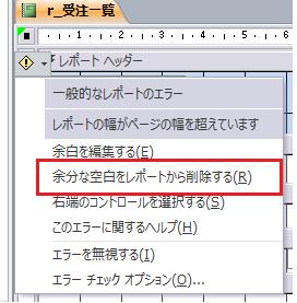 113_report_02