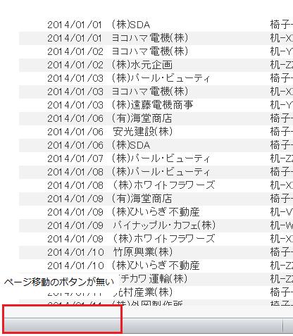 114_report_01
