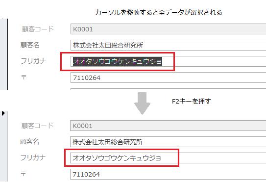 117_form_01