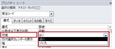 118_form_01