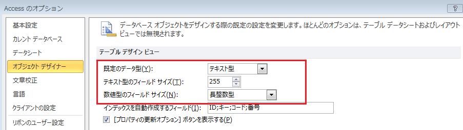 119_access_01