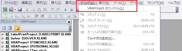 11_vba_01