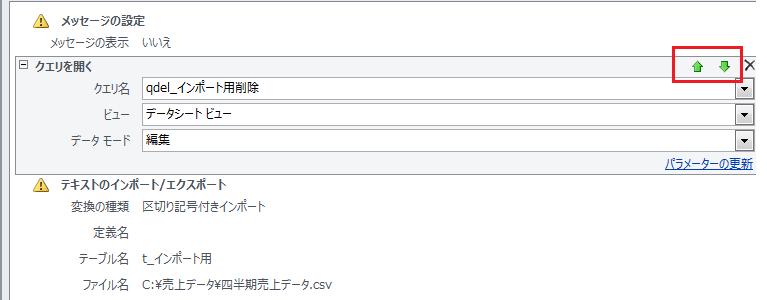 127_macro_01