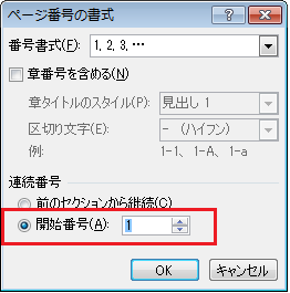 12_word_02