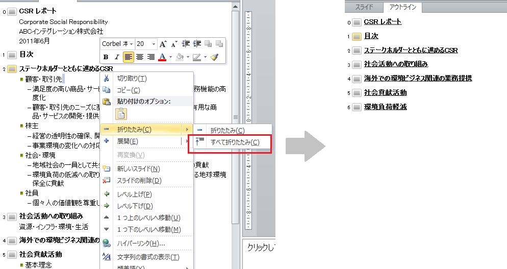 140_powerpoint_01