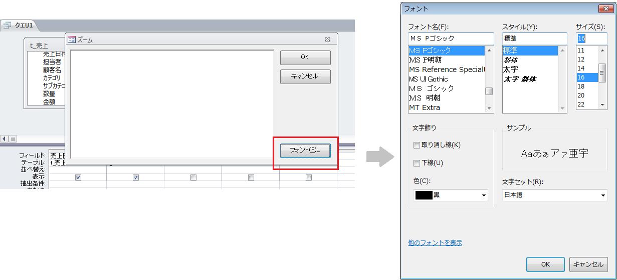 149_access_01