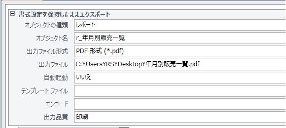 155_access_01