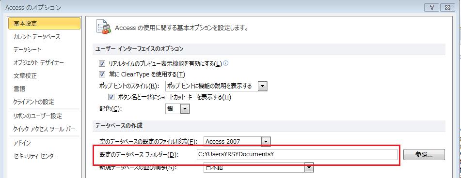 155_access_02