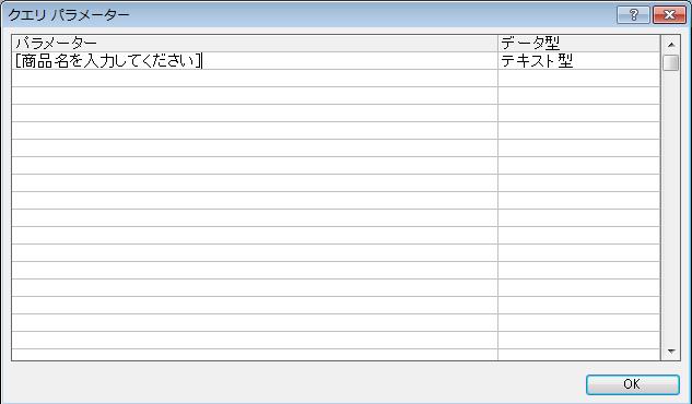 159_query_02