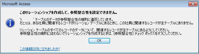 163_access_01