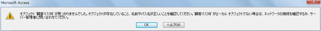 165_01