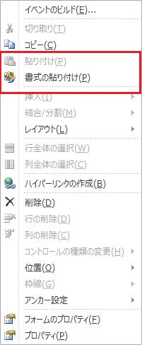 167_access_01
