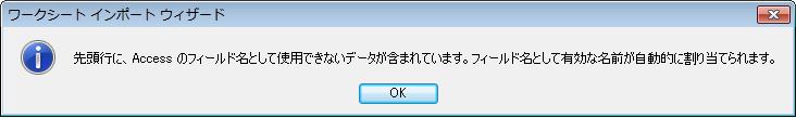 20_access_01