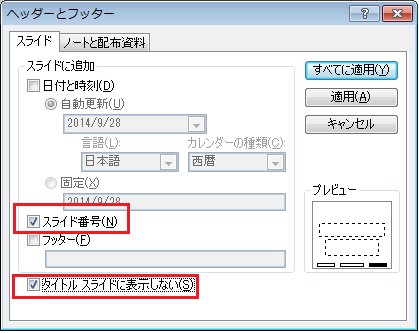 26_powerpoint_01