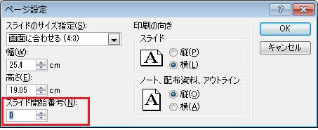 26_powerpoint_02