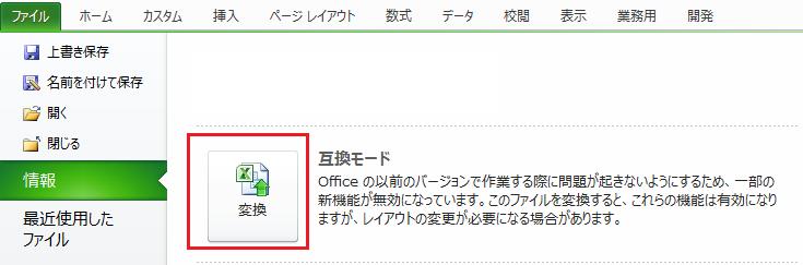 27_office_01