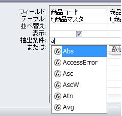 29_access_01