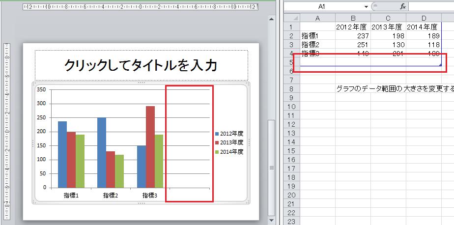 31_powerpoint_02