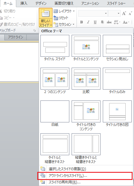 33_powerpoint_01