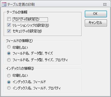 35_access_02