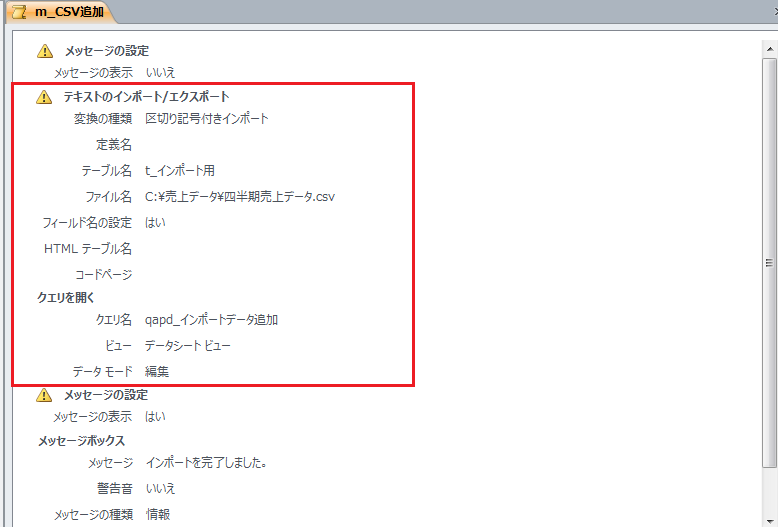 37_access_01