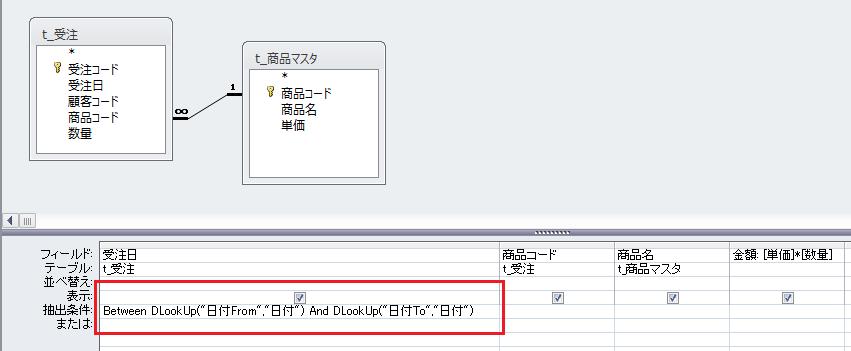 38_query_01