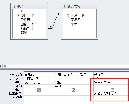 39_query_01