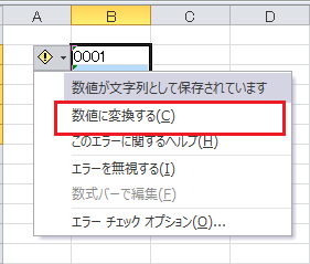 40_excel_02