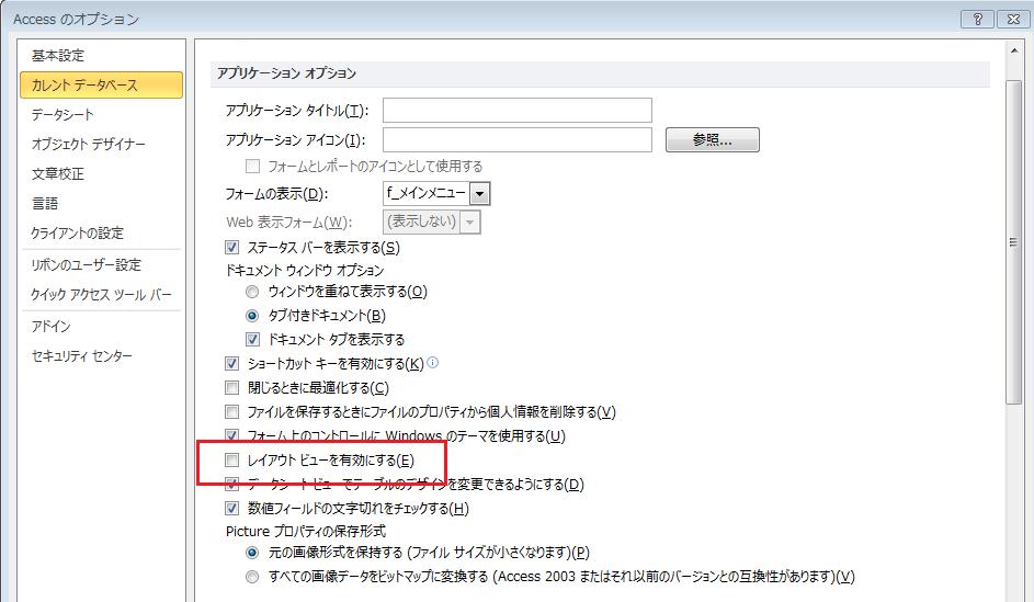 41_access_01