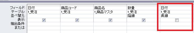 48_query_02