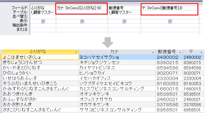 57_access_01
