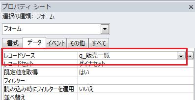 60_control_02