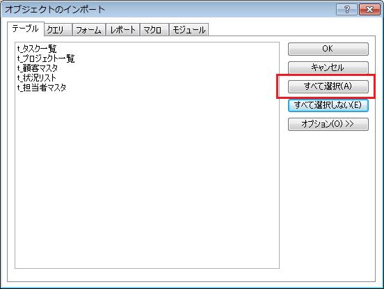 61_access_01