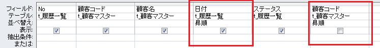 63_query_01