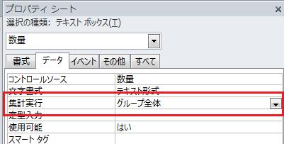 71_control_01